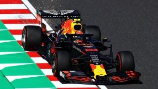 Fotos GP Japón F1 2019 Foto 7