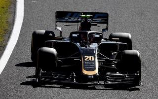 Fotos GP Japón F1 2019 Foto 13