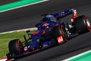 Fotos GP Japón F1 2019 Foto 19