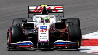 Las fotos del GP de Portugal F1 2021 - Miniatura 30