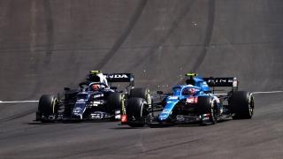 Las fotos del GP de Portugal F1 2021 - Miniatura 62