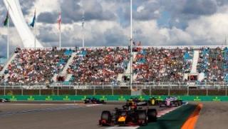 Fotos GP Rusia F1 2019 Foto 62
