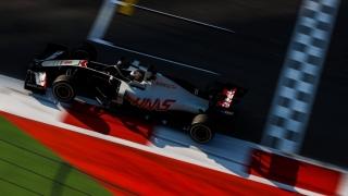 Las fotos del GP de Rusia F1 2020 Foto 18