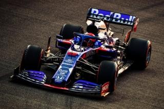 Fotos GP Singapur F1 2019 Foto 14