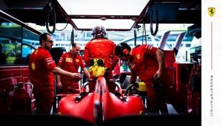 Fotos GP Singapur F1 2019 Foto 27