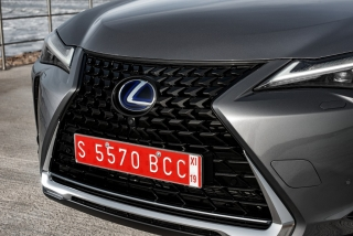 Fotos Lexus UX 2019 Foto 22