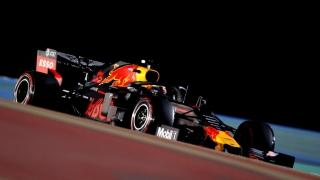 Fotos Max Verstappen F1 2019 Foto 27