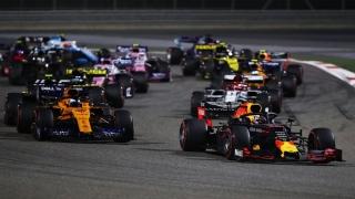 Fotos Max Verstappen F1 2019 Foto 41