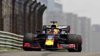 Fotos Max Verstappen F1 2019 Foto 46