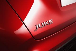 Fotos Nissan Juke II Foto 64