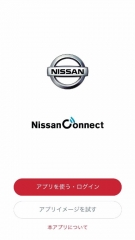 Fotos Nissan Leaf 2018 - Miniatura 54