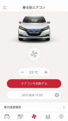 Fotos Nissan Leaf 2018 - Miniatura 55