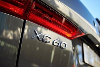 Fotos oficiales Volvo XC60 2017 Foto 15