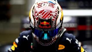 Fotos Pierre Gasly F1 2019 Foto 48