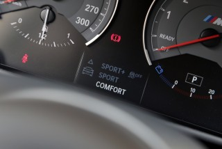 Fotos del BMW M2 en su presentación Foto 90