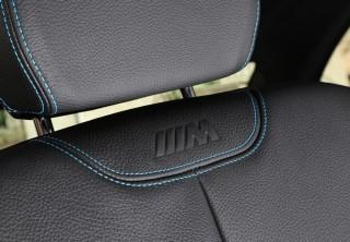 Fotos del BMW M2 en su presentación Foto 95