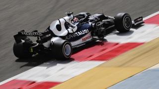 Las fotos de la pretemporada 2021 de F1 Foto 59