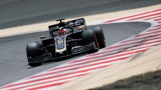 Fotos test F1 Bahréin 2019 Foto 44