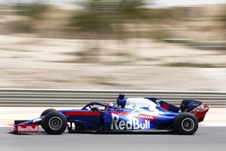 Fotos test F1 Bahréin 2019 Foto 67
