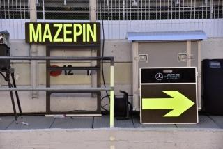 Fotos test F1 Barcelona 2019 Foto 44
