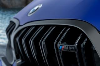 Galería BMW M8 Competition Foto 14