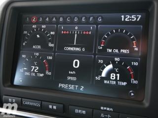 Galería Nissan GT-R R35 2007, fotos de la nueva generación Foto 62