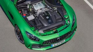 Galería Mercedes-AMG GT R - Miniatura 21