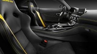 Galería Mercedes-AMG GT R - Miniatura 29