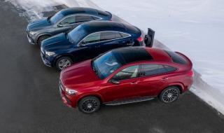 Galería Mercedes GLE Coupé 2020 Foto 7