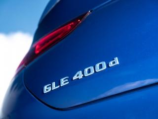 Galería Mercedes GLE Coupé 2020 Foto 23