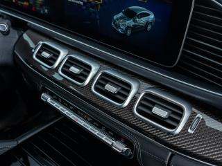 Galería Mercedes GLE Coupé 2020 Foto 62