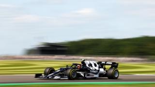 Las fotos del GP de Gran Bretaña F1 2021 - Miniatura 16