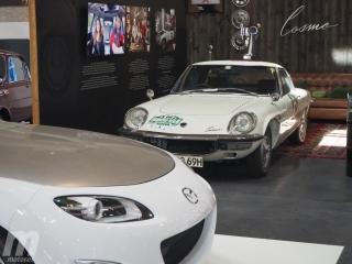 Museo Frey de Clásicos de Mazda - Miniatura 8