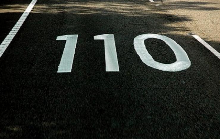 110 km/h, la velocidad máxima en autopistas y autovías: Última hora del Consejos de Ministros