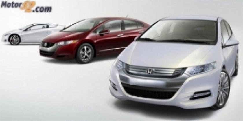Llega un nuevo híbrido: Honda Insigth Concept