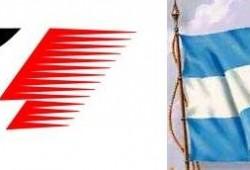 El gobierno argentino gestiona el regreso de la F1 en 2010