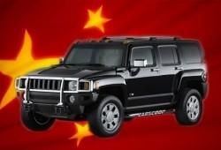 La venta de Hummer finalizada por General Motors
