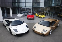 Lamborghini culmina la producción del Murcielago
