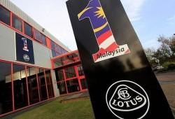 Lotus Cars y Lotus F1 podrían buscar juntos el éxito