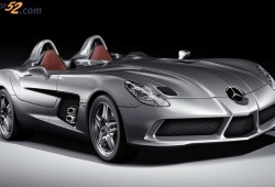Nuevo SLR Stirling Moss