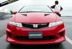 Primeras fotos del Honda Civic Type R Mugen concept