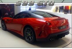 Se filtran nuevas imágenes del 599 GTO.