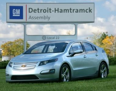 El Chevrolet Volt llega a Europa y costará 41.950 euros