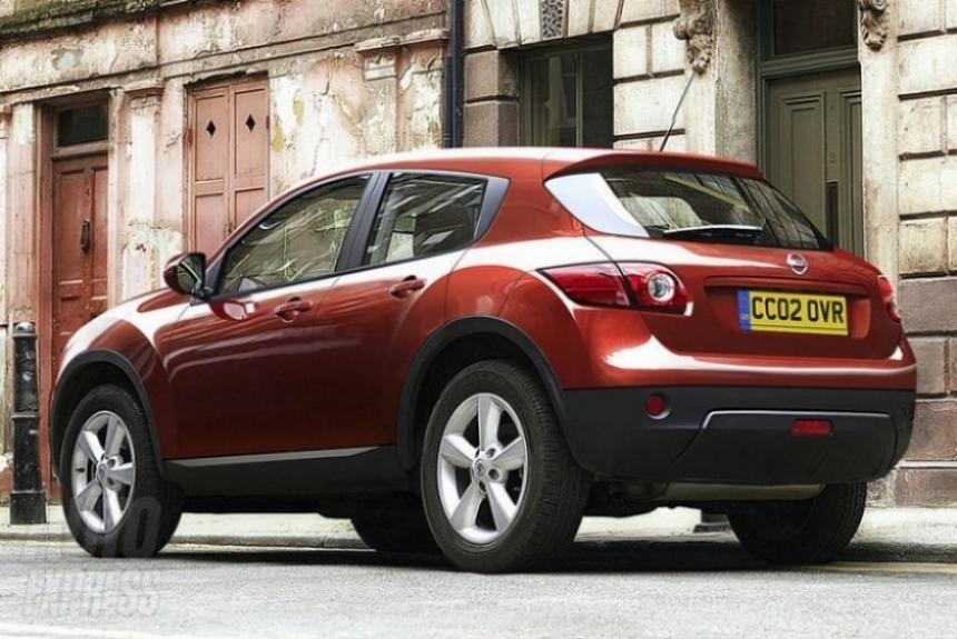 Nissan inicia la producción del Juke.