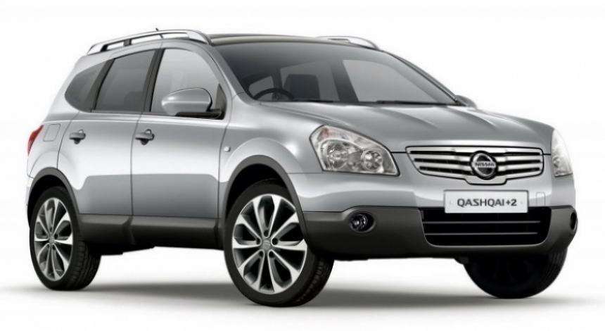 Nissan Qashqai N-Tec en el Reino Unido