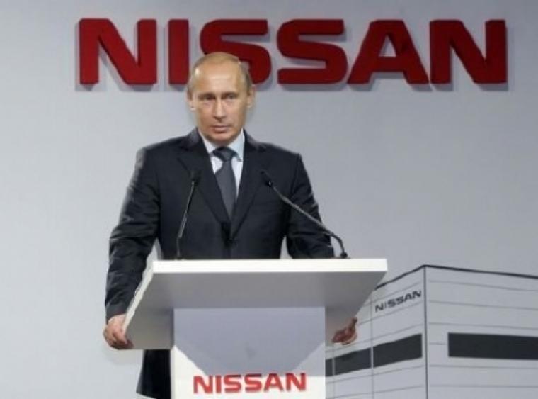 Nueva planta de Nissan en Rusia