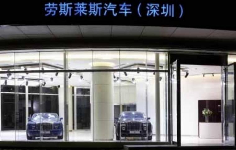 Rolls-Royce abre otro concesionario en China