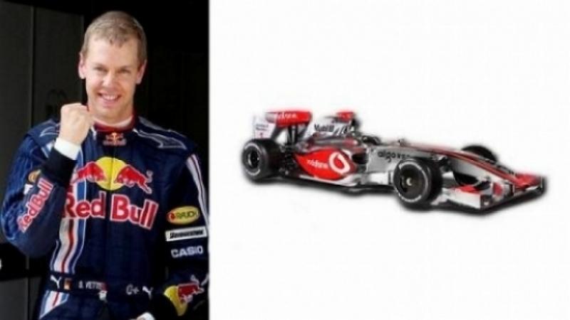 Te buscan ... Sebastian Vettel