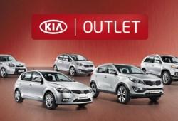 Kia presenta su renovado servicio Kia Outlet