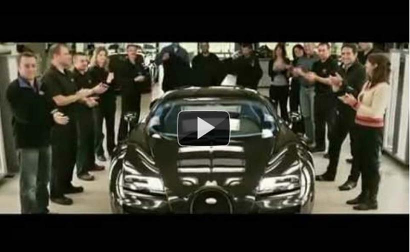 Bugatti Veyron Merveilleux Edition revelado